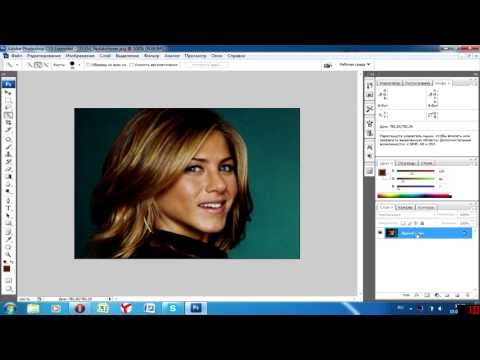 Как в фотошопе сделать картинку в hd качестве