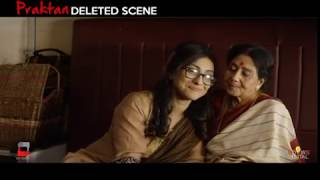 PRAKTAN DELETED SCENE | BENGALI MOVIE (2016) | PROSENJIT | RITUPARNA | NANDITA | SHIBOPROSAD