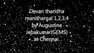 Devan Thantha Manidhargal by Augustine Jebakumar at chennai 2011 messages links......