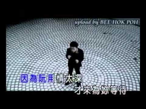 Hokkian Song 6 愛一回傷一回 video