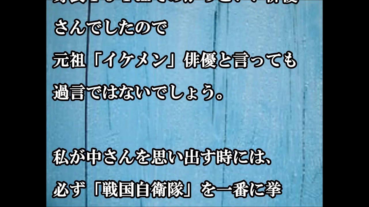 中康次の画像 p1_7
