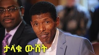 American larger TV network have lied about Haile Gebresilassie