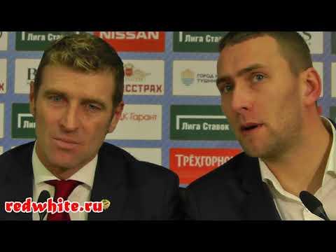 Массимо Каррера после матча Спартак - цкг 3:0