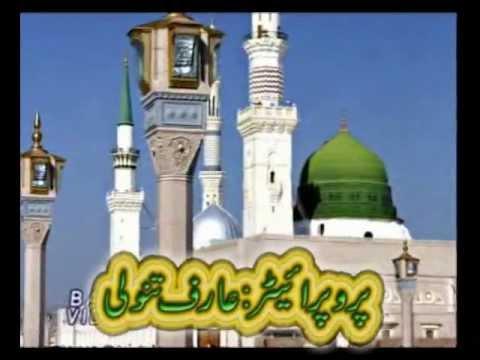 Zair E Taiba Roze Pe Jakar By Mushtaq Qadri Attari ( Marhoom...