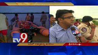 45 members stuck in Vamsadhara river at Srikakulam