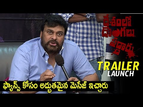 Chiranjeevi Launches Desam Lo Dongalu Paddaru Movie Trailer | Khayyum | 2018 Latest Telugu Movies