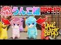 【ガチ喧嘩】本当の最強コンビは誰だ?!WWWWW【すとぷり】Gang Beasts(ギャングビースト) thumbnail