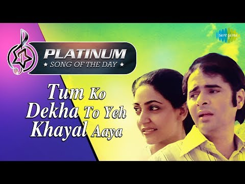 Platinum song of the day   Tum Ko Dekha To Yeh Khayal Aaya   17th January   R J Ruchi