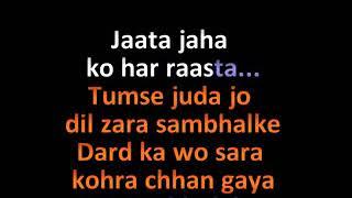 Gerua Karaoke |Shahrukh khan |kajol |dilwale |arijit singh