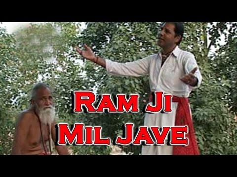 New Marwadi Bhajan | 'ram Ji Mil Jave' | Moinuddin Manchala | Ramji Bhajan | Rajasthani Songs 2015 video