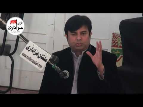Manqabat khawan Syed Nawazish Zaidi | 3 Feb 2018 | Haideria Masjid - Imam Bargah Gulgasht Multan |