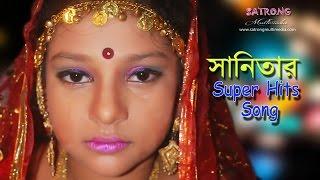 Ami Valo Basay Badhlam Ghor । Sanita | Bangla New Song - 2016 ।  Movie - Junior Sujon Sokhi