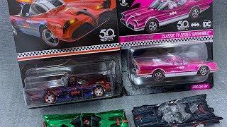 Lamley Saturday Showcase: Hot Wheels TV Batmobile RLC Pink & Kmart Mail-in (plus my favorites!)