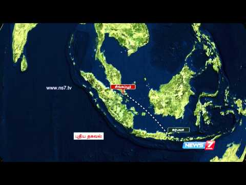 'Crashed AirAsia jet's pilots failed to get weather report'