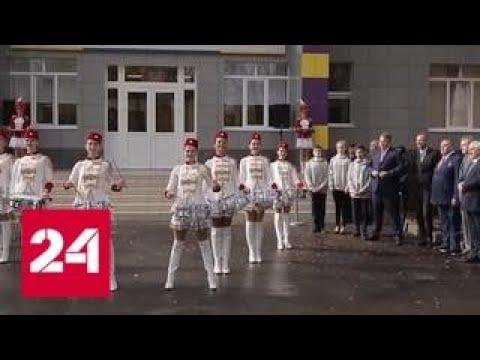 Школа миллиардеров. Специальный репортаж Юлии Макаровой - Россия 24