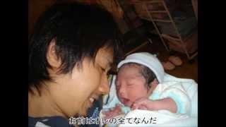 Ken Yokoyama - Father's Arms