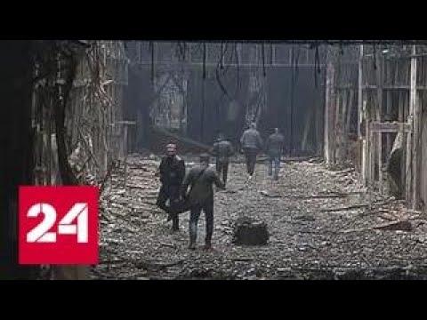 Руководство Синдики встретилось с областными чиновниками и арендаторами - Россия 24