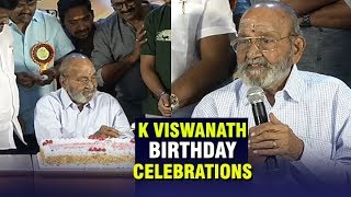 K Viswanath Birthday Celebrations Event | Director K Viswanath Birthday Celebrations