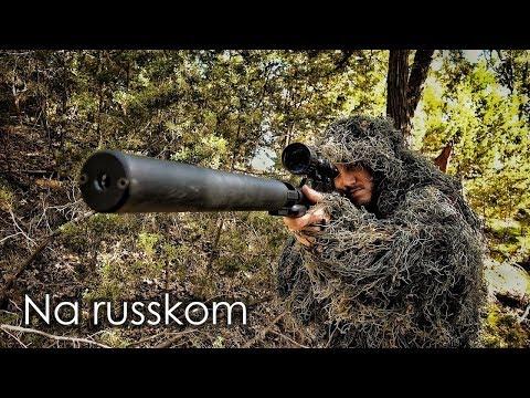 Самая тихая снайперка в мире и почему она - не оружие в США | Разрушительное ранчо | Перевод Zёбры