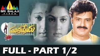 Pavitra - Pavitra Prema Telugu Full Movie | Part 1/2 | Balakrishna, Laila, Roshini