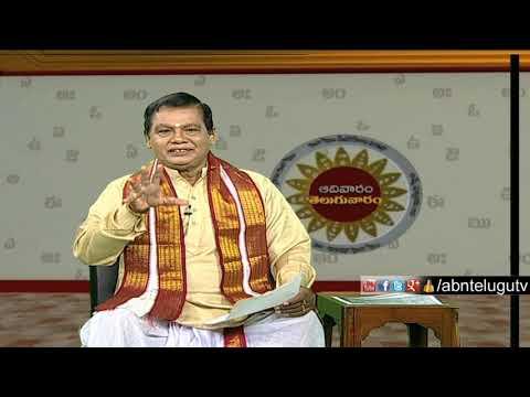 Adivaram Telugu Varam by Meegada Ramalinga Swamy | Importance of Poems | Episode 25