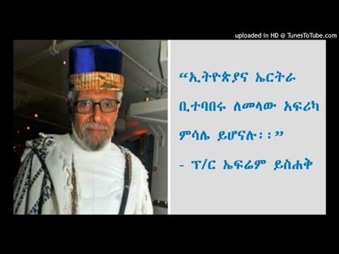 Life And Legacy- Prof Ephraim Isaac – Pt 3 - SBS Amharic