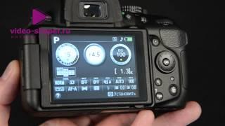 Видео уроки фотоаппарат никон д5200