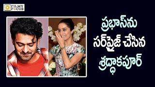 Prabhas Gets a Sweet Surprise from Shraddha Kapoor || Sahoo || Prabhas