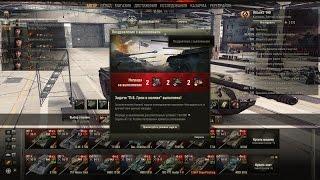 П-8. Гром и молния World of tanks ЛБЗ Т 22 ср Превосходство