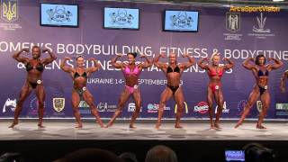 2013 World IFBB Women's BODYBUILDING - Round 1 & 2