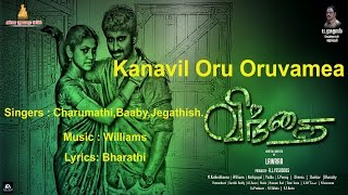 Kanavil Oru Oruvamea Song Teaser | Vindhai Tamil Film | Mahendran | Williams | Lawraa