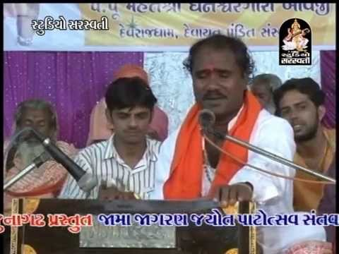 Ramdas Gondaliya Navalpur Bhatoda Live Lokdayro - 4 - 2014 - Ramdevpir Na Bhajan video