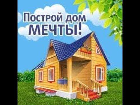 Поздравления мужчине построил дом 776