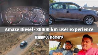 Honda Amaze Diesel (30000 km) | Owner perspective