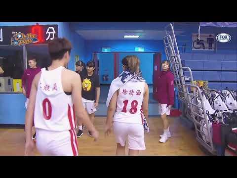 超大號壓哨三分球-臺灣師大徐詩涵