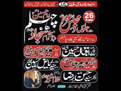 Live Majlis aza    /26  Muharram ul haram .......kala Deo......Jhelum   / 2019/