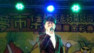 1021124-翁立友-【贏澎澎好菜好肉】築夢演唱會-高雄花卉市場