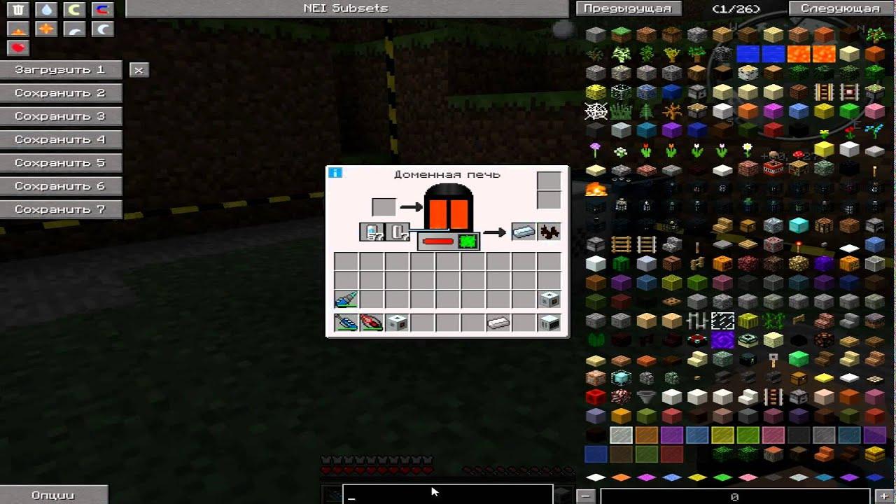 Как в minecraft сделать сталь