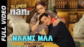 Nani Maa Video Song from Super Nani