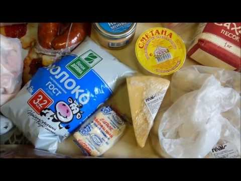 Russia Groceries. Food Prices. Life in Small Russian Town. Vlog: Russia 2013. P13