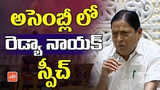 Dornakal Mla Redya Naik speech About Speaker Pocharam Srinivas Reddy | CM KCR | KTR Channel