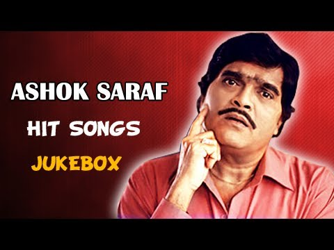 Ashok Saraf Hit Songs - Jukebox - Marathi Movie Songs