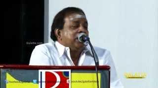 En Vazhi Thani Vazhi Audio & Trailer Launch