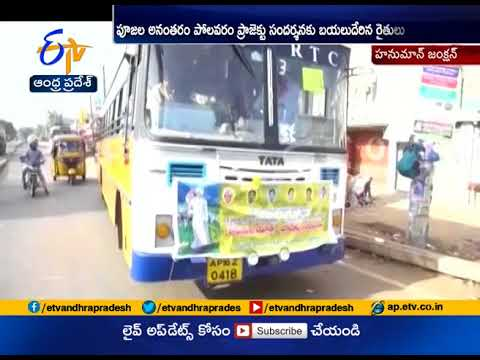 Farmers Offers Prayer at Hanuman Junction | Krishna Dist