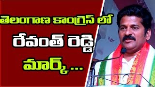 Revanth Reddy Power in Telangana Congress | Campaigner of TS Congress | KCR