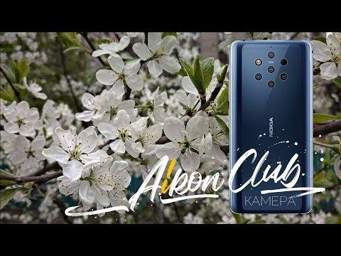 Как снимает Nokia 9 PureView?