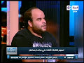 مصر الجديدة - الفنان محمد عبد الرحمن يكشف سر جملته الشهيره  حرام عليك يا أخى ليه كده ؟