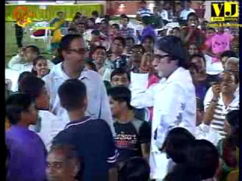 BACHCHAN-  MERE ANGNE ME BY- VJ EVENTS - 9974442266.flv