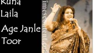 Runa Laila- Ager Janle Toor (Bengali tune)