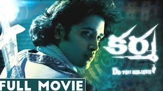 Adivi Sesh New Hit Telugu Full Movie | Adivi Sesh | Jade Tailor | Theatre Movies